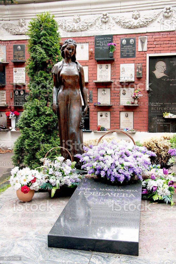 Last resting place of Raisa Gorbachev-Titarenko. stock photo