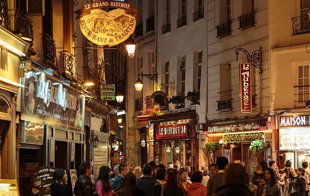 Latin Quarter of Paris, France stock photo