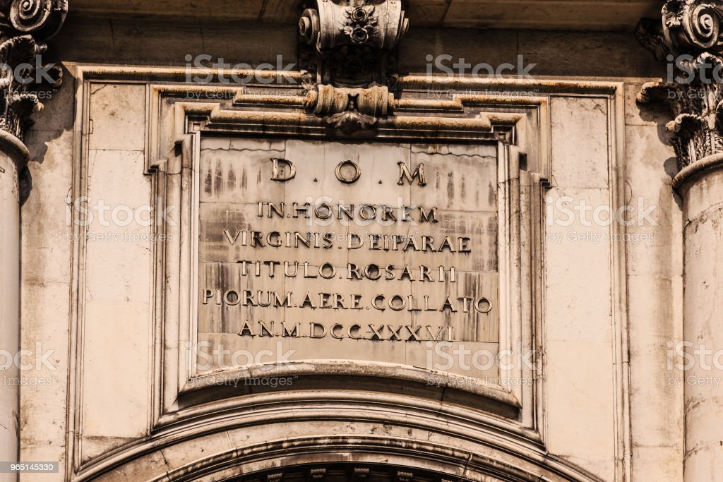 Latin Script on Old Venice Church royalty-free stock photo