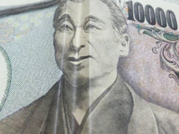 笑う1万円札 - 日本銀行 ストックフォトと画像