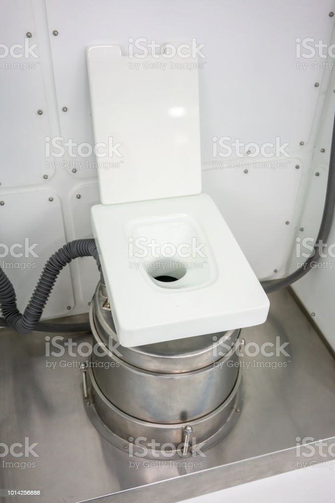 Lavatory Room Inside The Space Station Empty Toilet With A Toilet ...