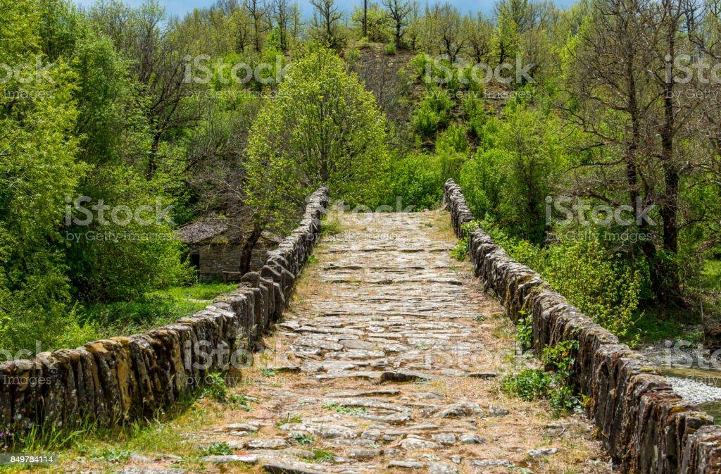 Lazaridi-kontodimou bridge stock photo