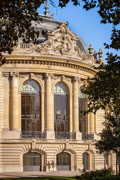 Le Petit Palais, Paris stock photo