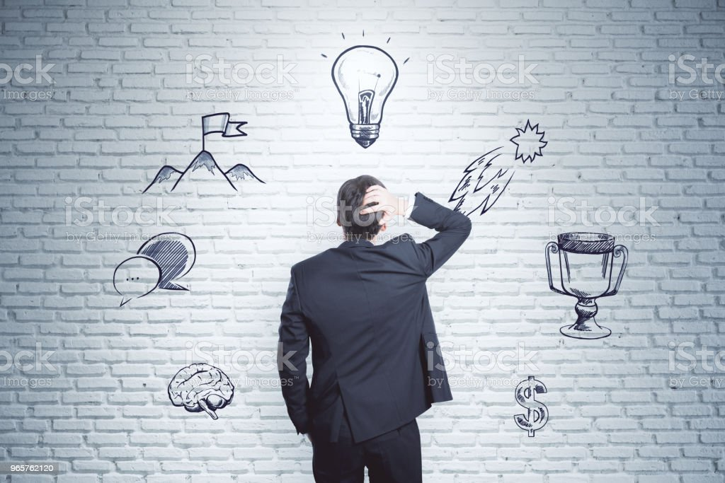 Leiderschap en Financiën concept - Royalty-free Bakstenen muur Stockfoto
