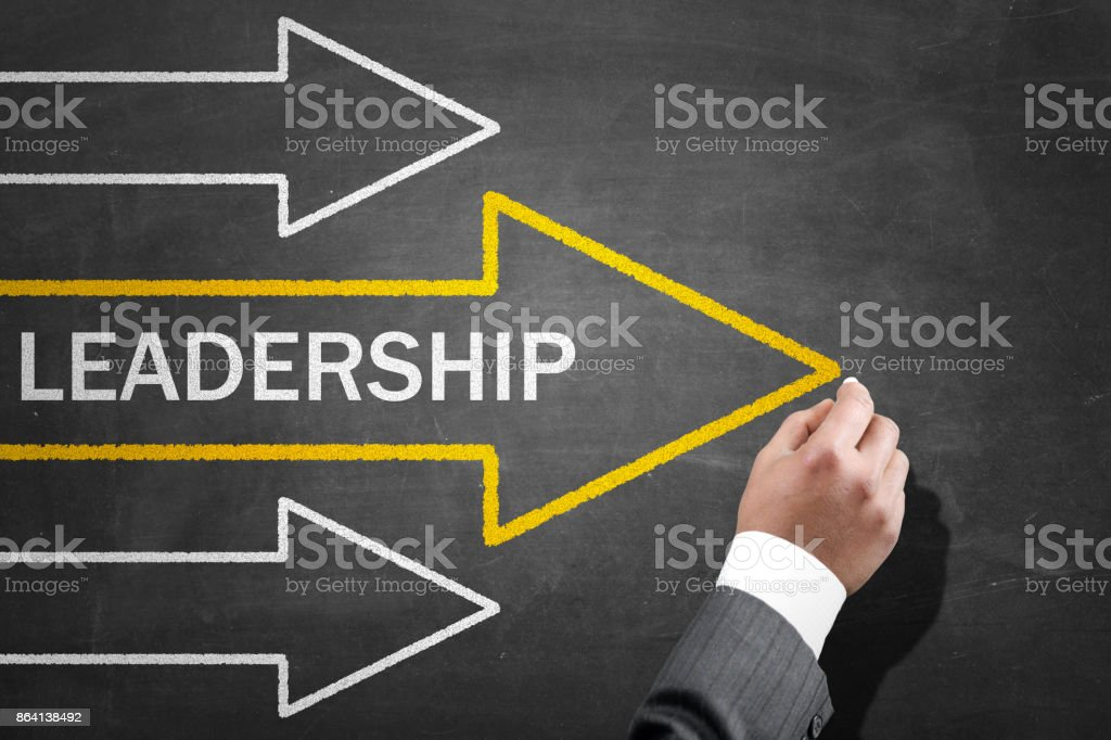 Leadership defined with arrow royalty-free stock photo