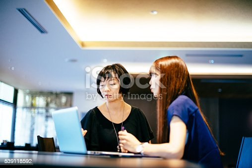 589445574istockphoto Leading in innovation and business ideas 539118592
