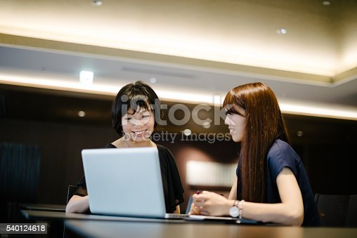 589445574istockphoto Leading in innovation and business ideas 540124618