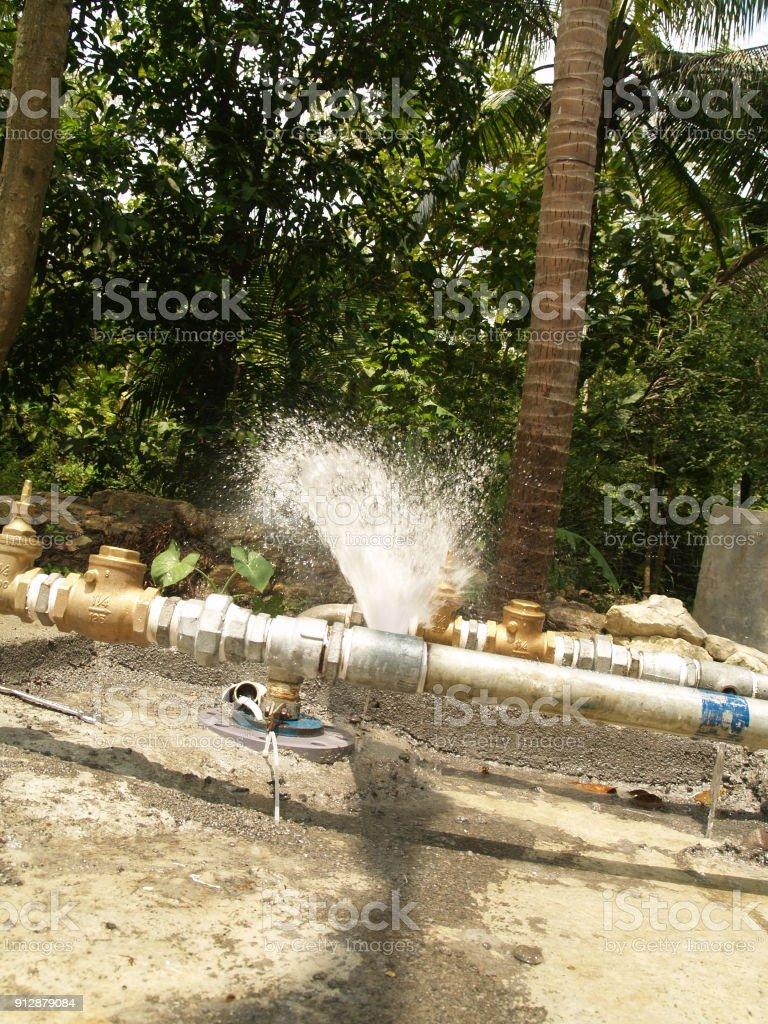 Broken/Leaking Water Pipe