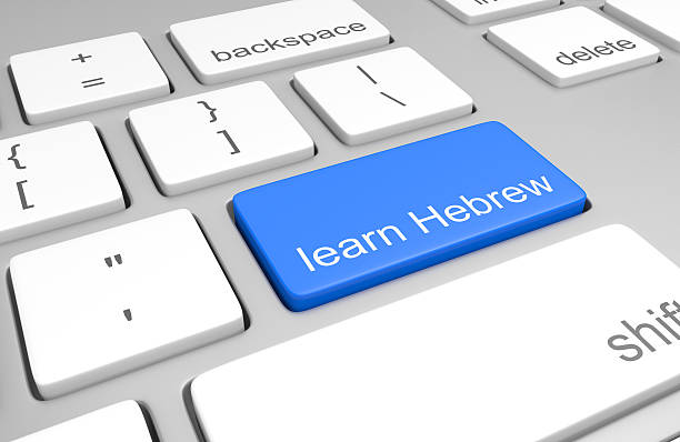 Learn Hebrew key on computer keyboard for online language classes stock photo