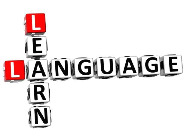 3d lernen sprache kreuzworträtsel - kreuzworträtsel lexikon stock-fotos und bilder