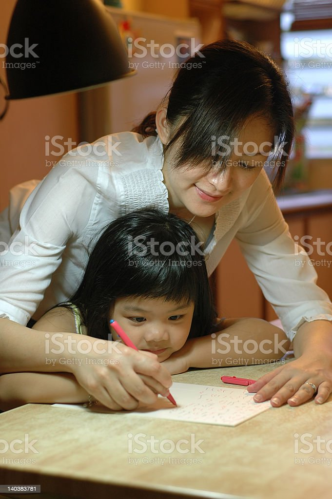 Learn To Write royalty-free stock photo