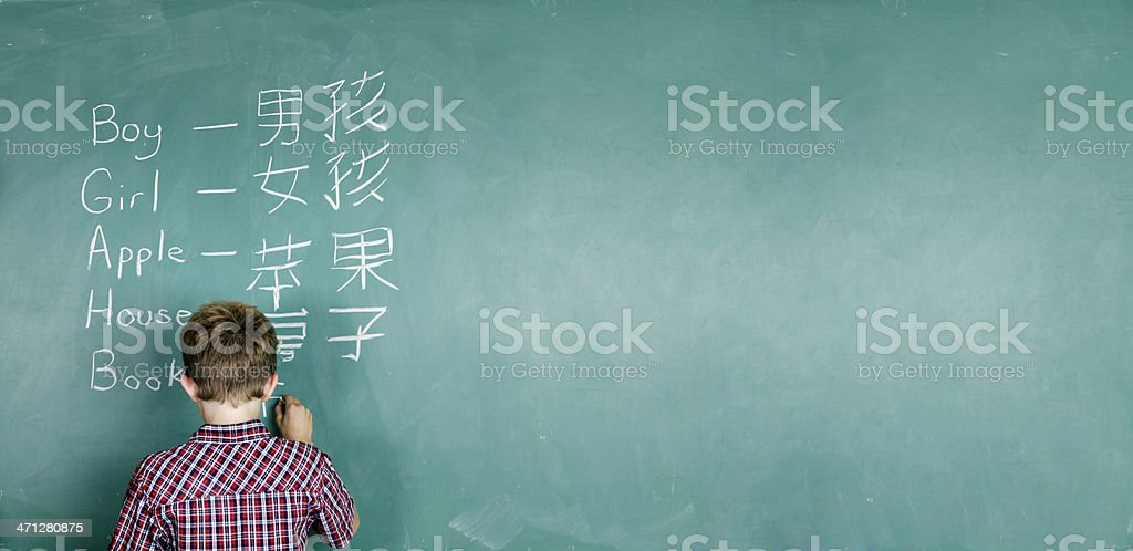 Learning Chinese stock photo