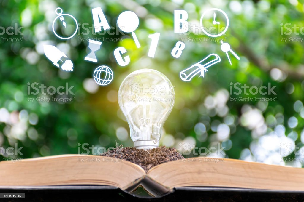 Learning concept - Royalty-free Abstract Stock Photo