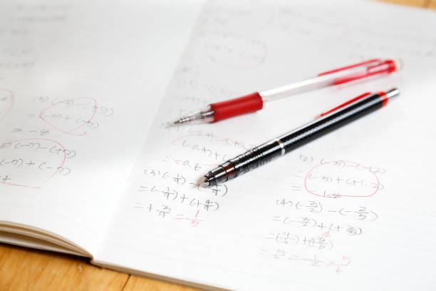 学習イメージ - 中学校 ストックフォトと画像