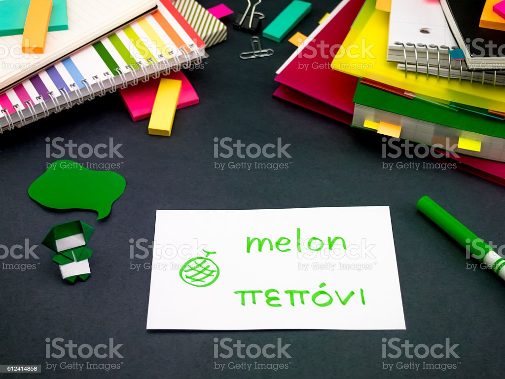 Learning New Language Making Original Flash Cards; Greek stock photo