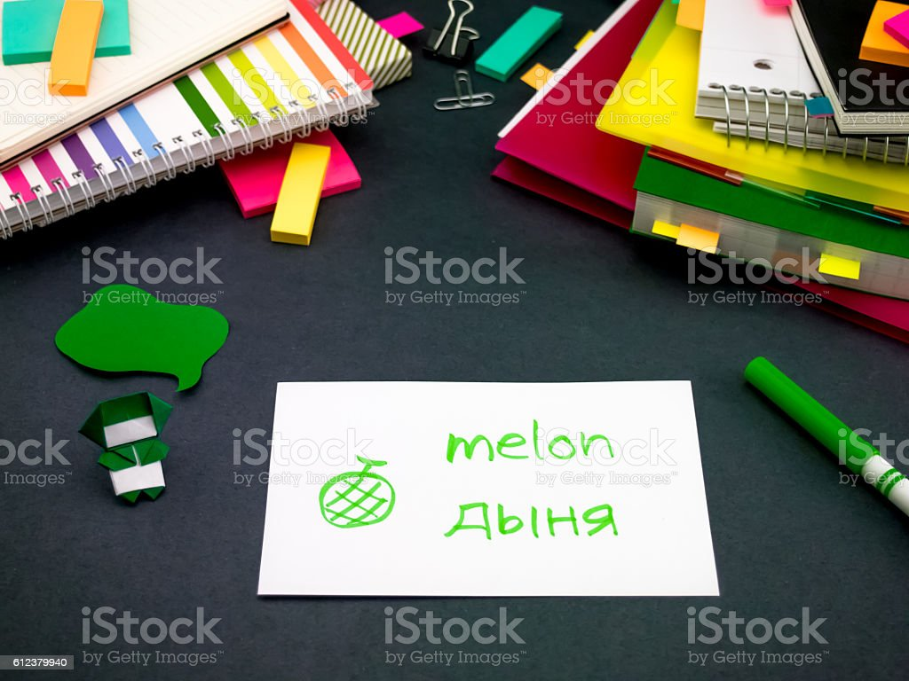 Learning New Language Making Original Flash Cards; Russian stock photo