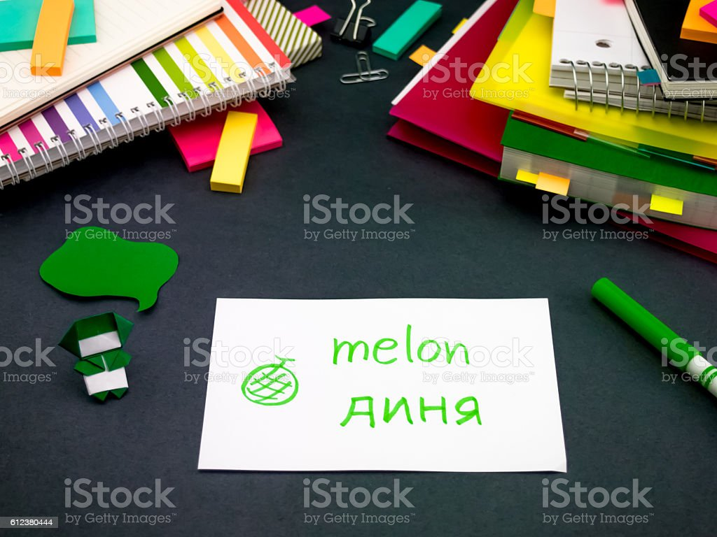 Learning New Language Making Original Flash Cards; Ukrainian stock photo