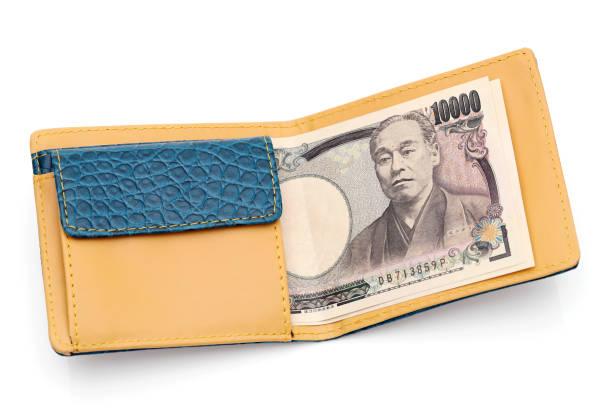 革財布と 1 万円 - 財布 ストックフォトと画像