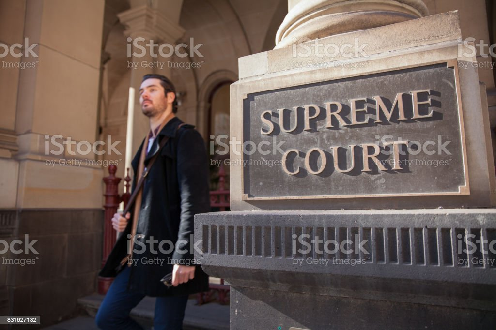 Leaving the Supreme Court stock photo