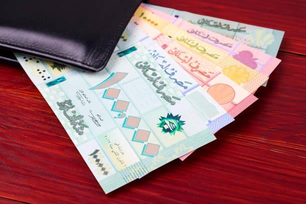 Libanesisches Geld - Pfund im schwarzen Portemonnaie – Foto