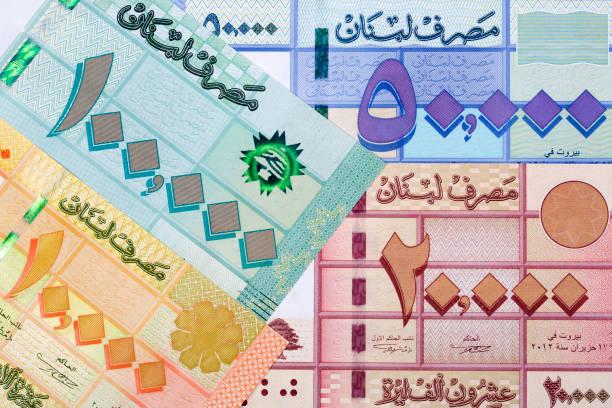 Libanesisches Pfund ein Hintergrund – Foto