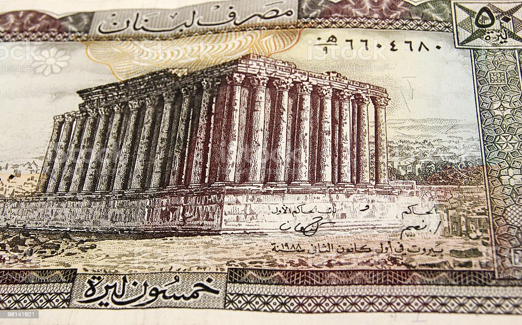 Lebanon Baalbek banknote royalty-free stock photo