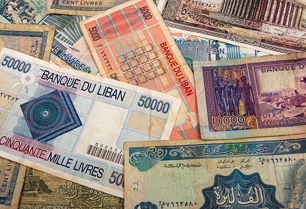 Lebanon banknote background stock photo