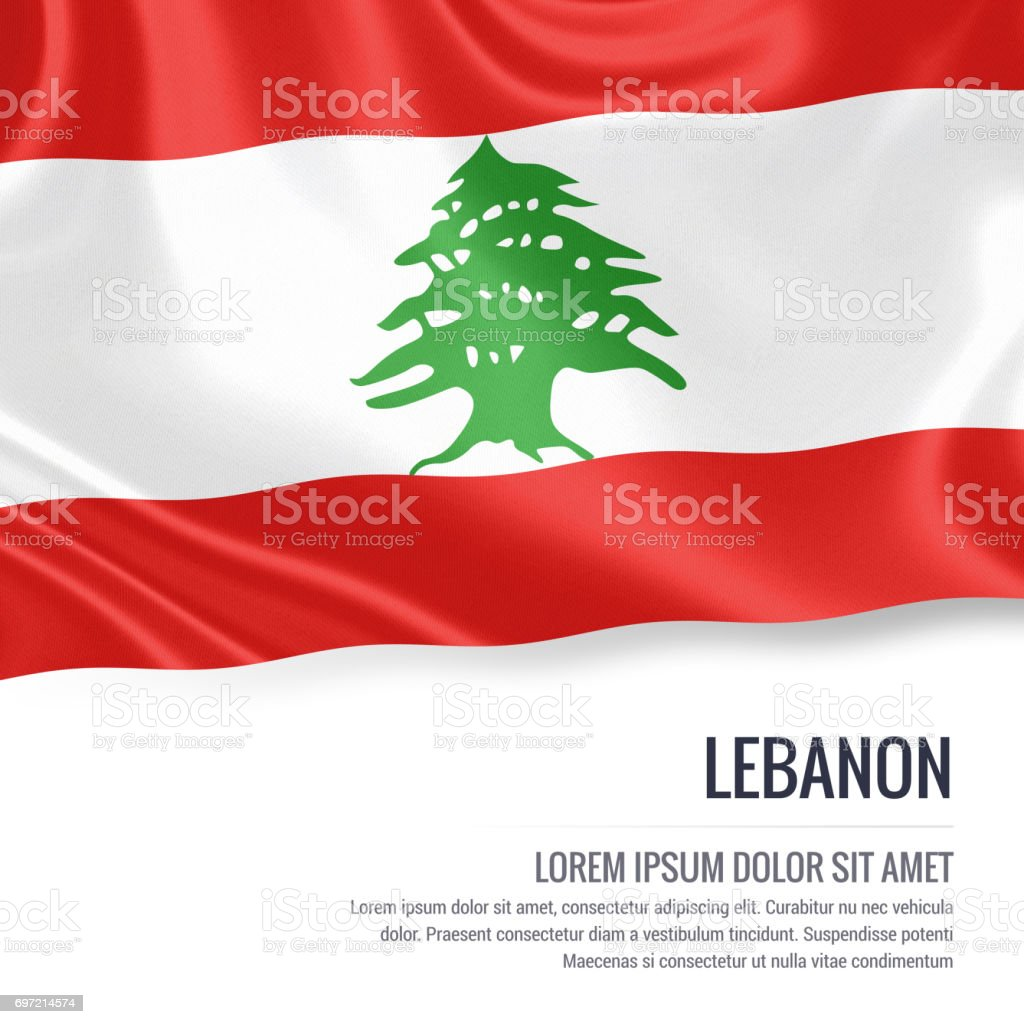 Lebanon flag. Silky flag of Lebanon waving on an isolated white background with the white text area for your advert message. 3D rendering. stock photo