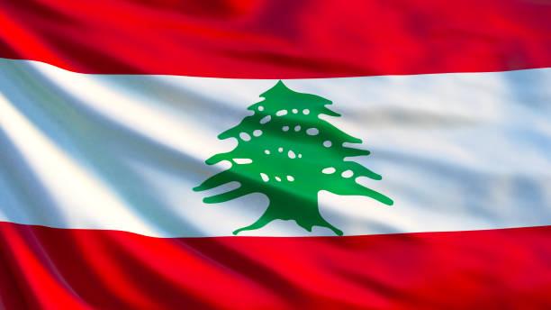 lebanon flag. waving flag of lebanon 3d illustration. beirut - beirut стоковые фото и изображения