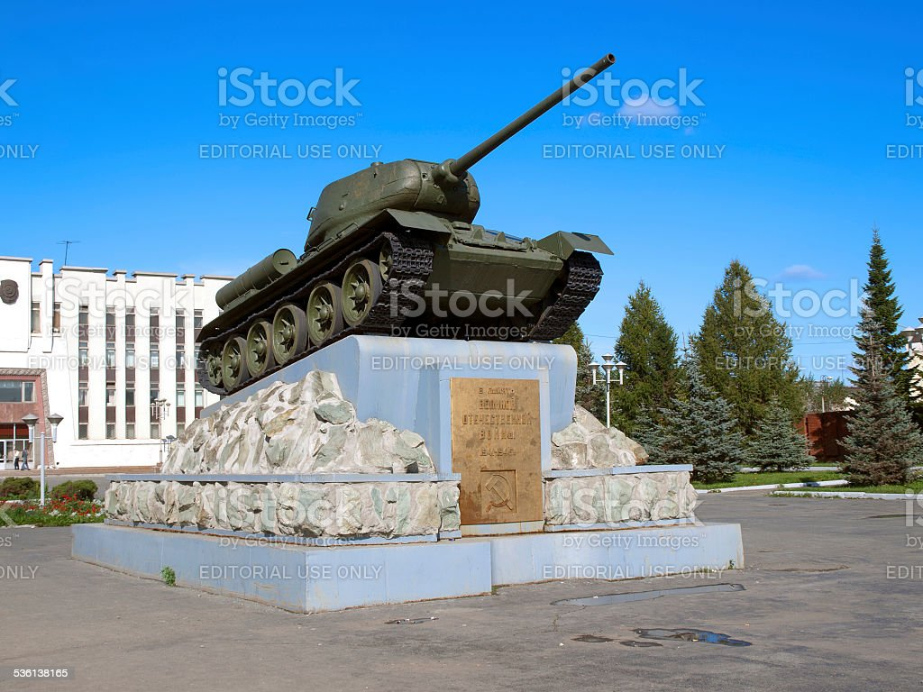 Legendary Soviet tank 'T-34' on a pedestal stock photo