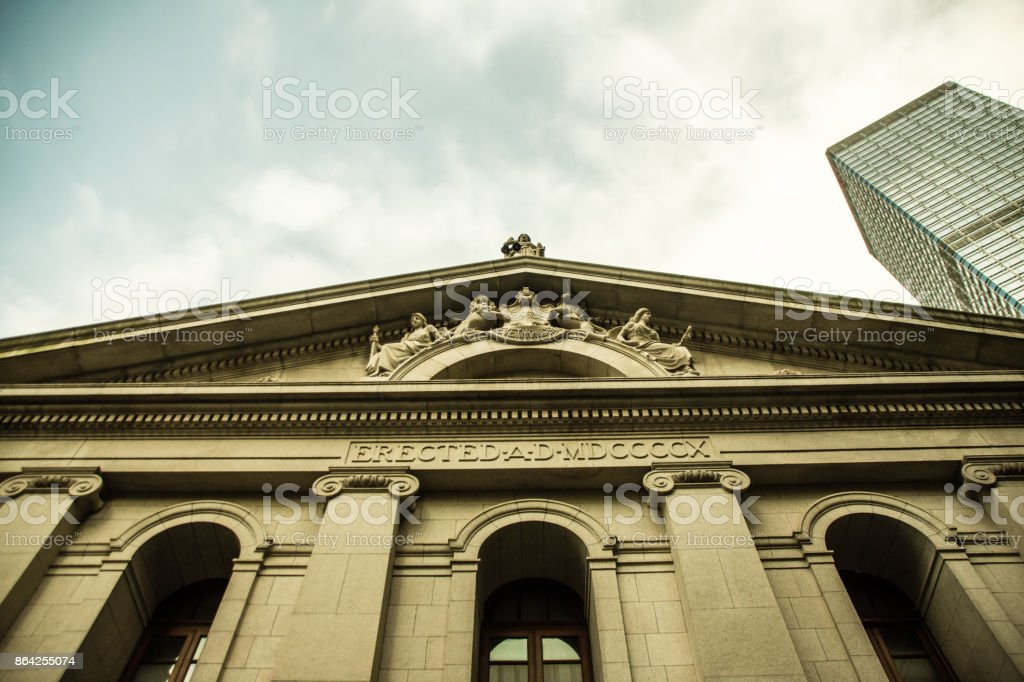 Legislative House 3 royalty-free stock photo