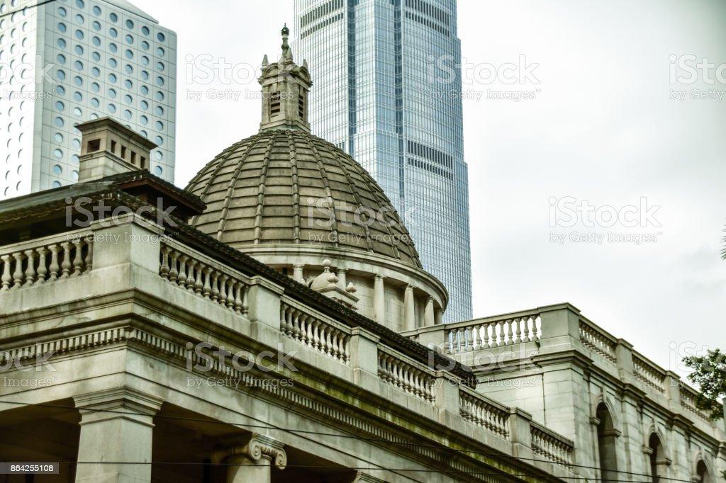 Legislative House royalty-free stock photo