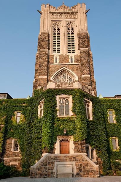 Lehigh University, PA stock photo