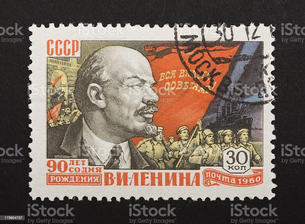 Lenin and Russian Revolution printed on a soviet stamp royalty-free stock photo