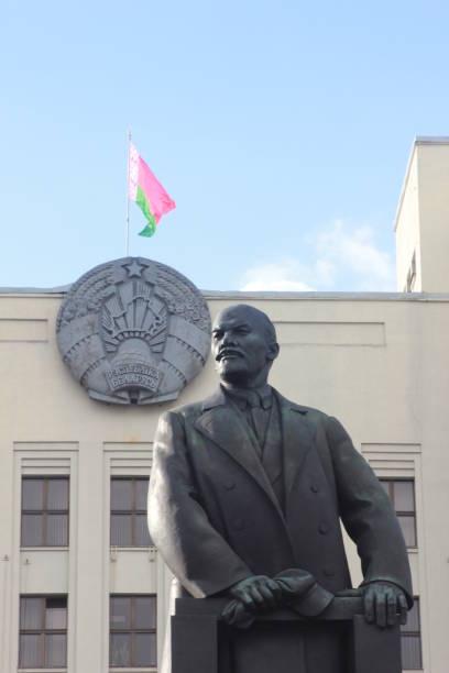 Lenin blickt – Foto