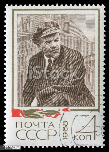 почтовые марки ленин рекие отели Нальчике