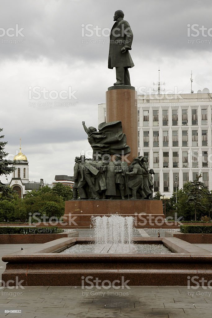 Lenin royalty free stockfoto