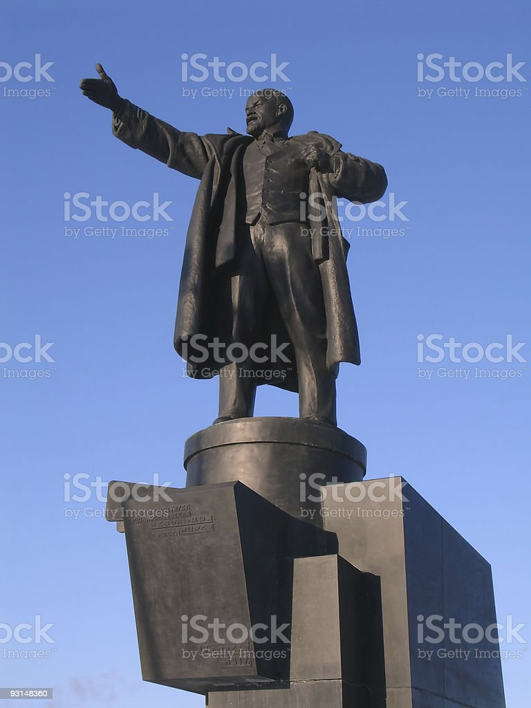 Lenin stock photo
