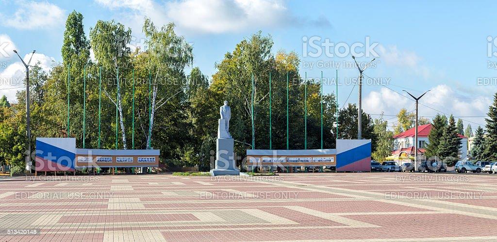 Lenin square in urban village Anna, Russia stock photo
