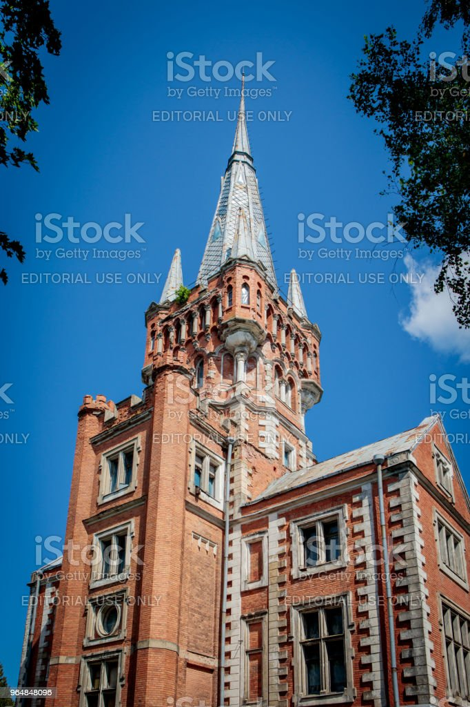 Lentvaris manor in Lithuania royalty-free stock photo