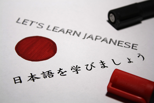 Lets Learn Japanese Stock Photo - Download Image Now