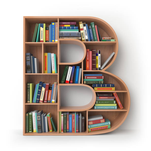 Letter B in the form of shelves with books isolated on white. stock photo