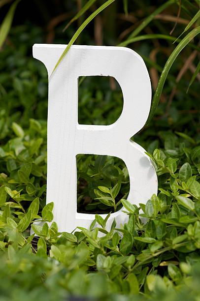 Lettera B - foto stock