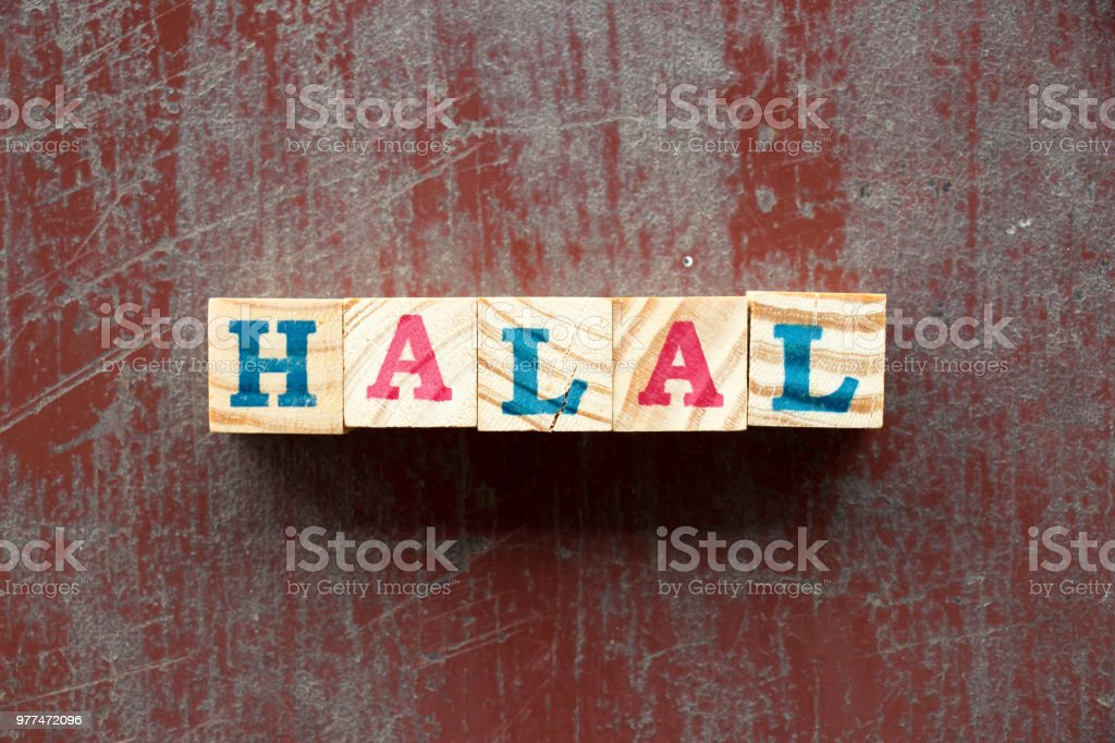 Letter block in word halal on old red wood background stock photo