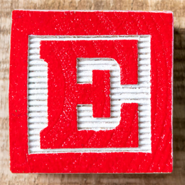 Letter E Alphabet Block Letter E letter e stock pictures, royalty-free photos & images