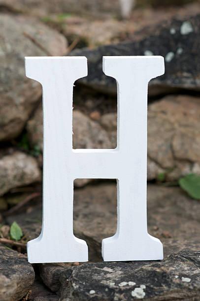 Lettera H - foto stock