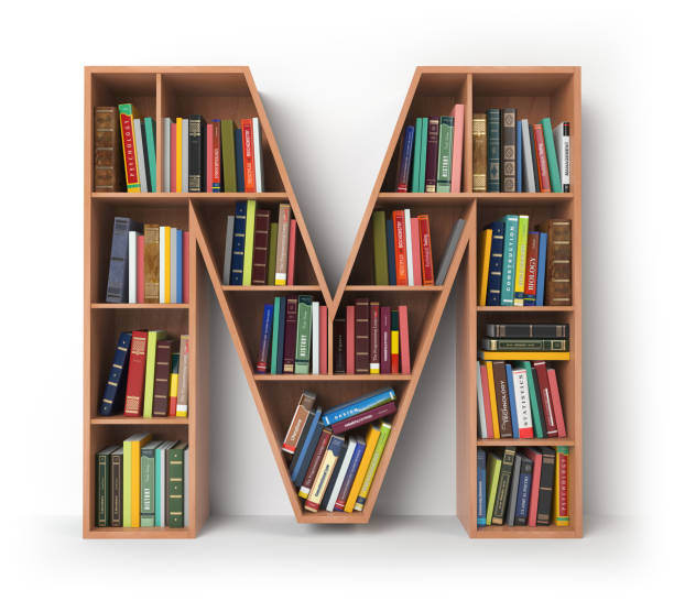 Letter M in the form of shelves with books isolated on white. stock photo