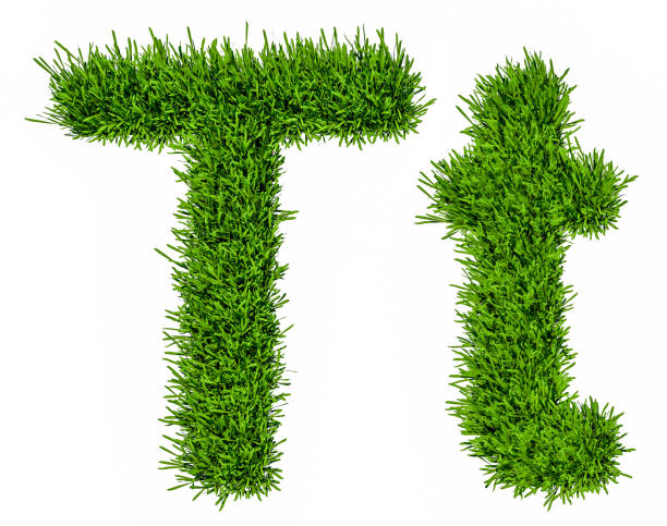5aa888f46 Letter Of Grass Alphabet 3d Illustration Stock Photo - Download Image Now -  iStock