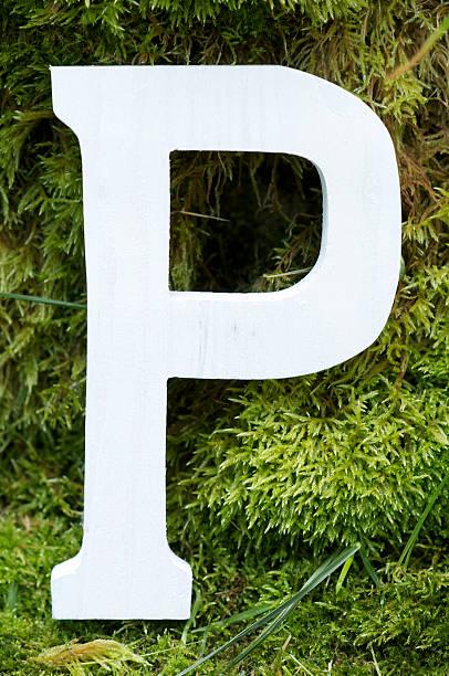 Lettera P - foto stock