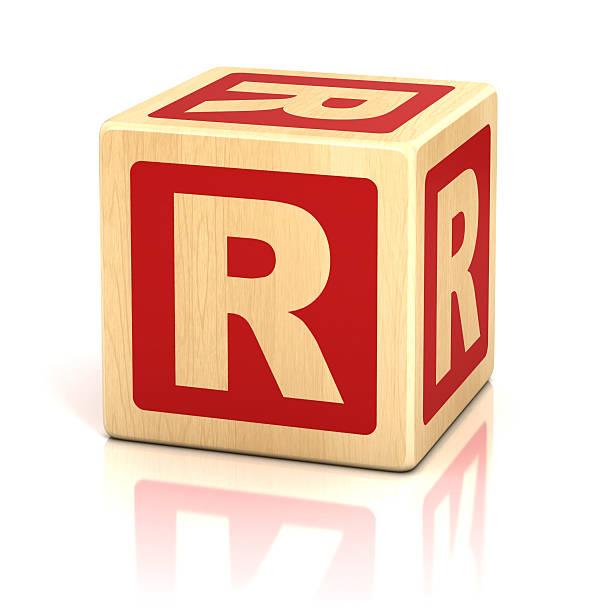 letter R alphabet cubes font stock photo